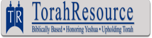 Torah Resource logo