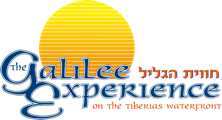 The Galilee Experience logo